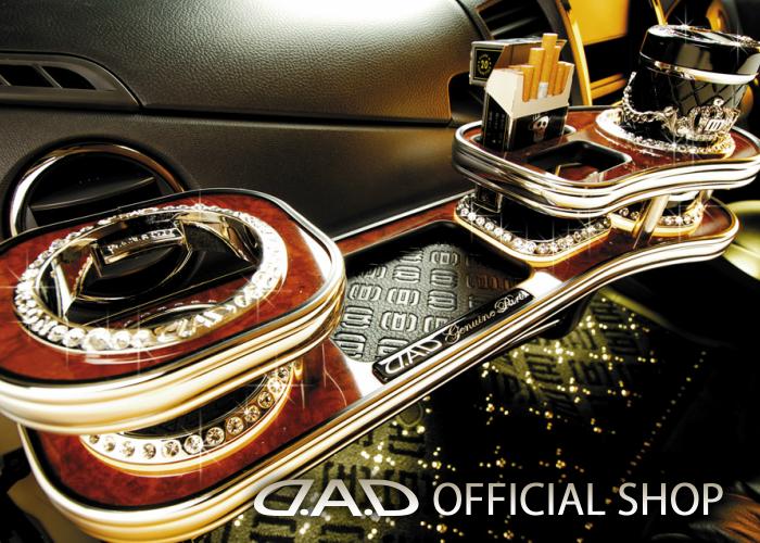 D.A.D フロントテーブル スクエアタイプ トレーデザイン(リーフ/クロコ/ベガ/モノグラム) MK21 パレット(PALETTE) / パレットSW (PALETTE SW) GARSON ギャルソン DAD