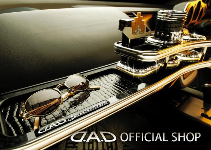 D.A.D フロントテーブル スクエアタイプ トレーデザイン(リーフ/クロコ/ベガ/モノグラム) Z50系 ムラーノ (MURANO) GARSON ギャルソン DAD
