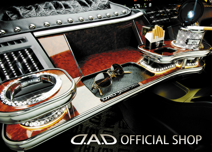 D.A.D フロントテーブル スクエアタイプ トレーデザイン(リーフ/クロコ/ベガ/モノグラム) ZVW4*系 プリウスアルファ (PRIUS α) GARSON ギャルソン DAD