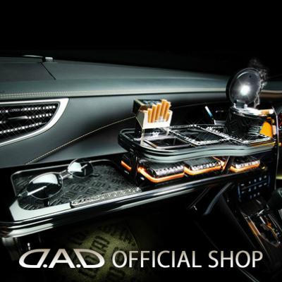 D.A.D フロントテーブル スクエアタイプ トレーデザイン(リーフ/クロコ/ベガ/モノグラム) Z/ASU60/65系 ハリアー (HARRIER) GARSON ギャルソン DAD