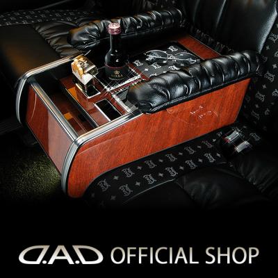 D.A.D プレミアムセカンドアームレスト ディルス (DILUS) H200系 ハイエース (HIACE) ナロー(標準車)/ワイド共通 GARSON ギャルソン DAD