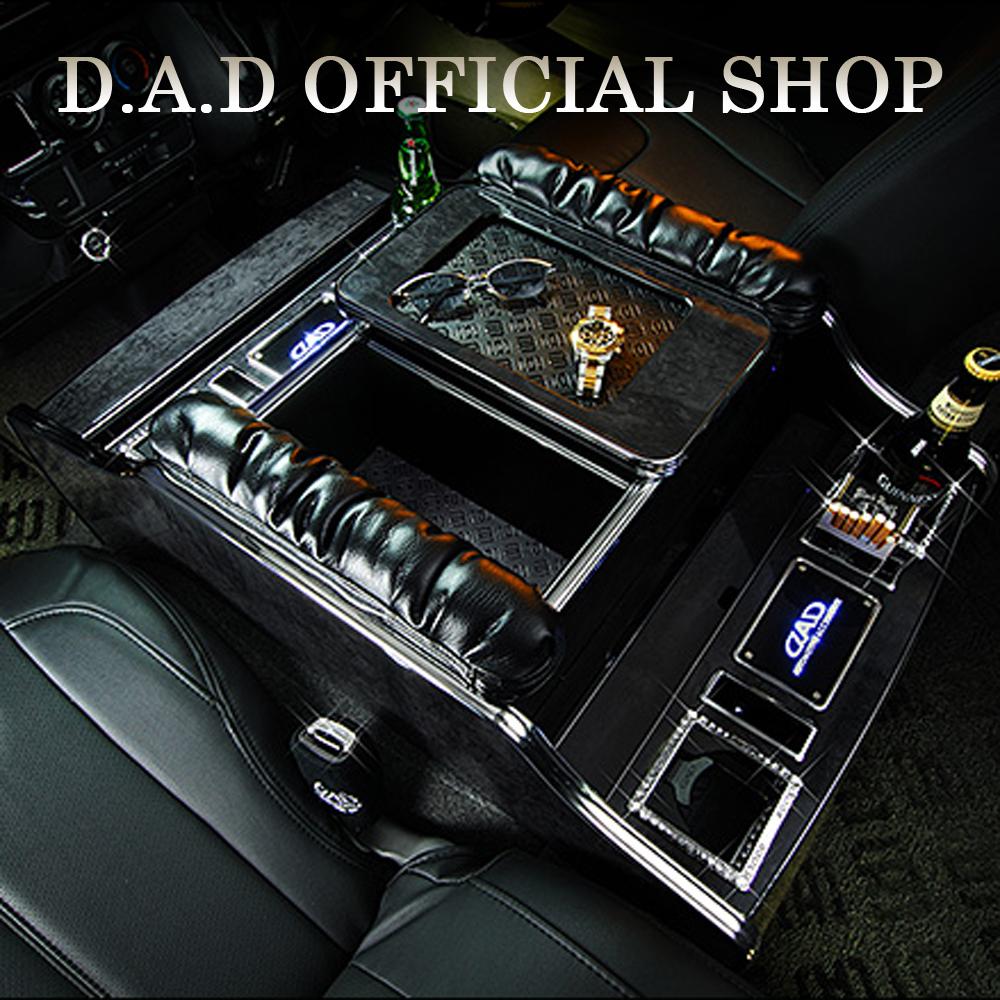 D.A.D プレミアムセンターキャビネット スクエアタイプ レザーデザイン(リーフ/クロコ/ベガ/モノグラム) H200系 ハイエース (HIACE) ・スーパーGL ワイド車専用 GARSON ギャルソン DAD