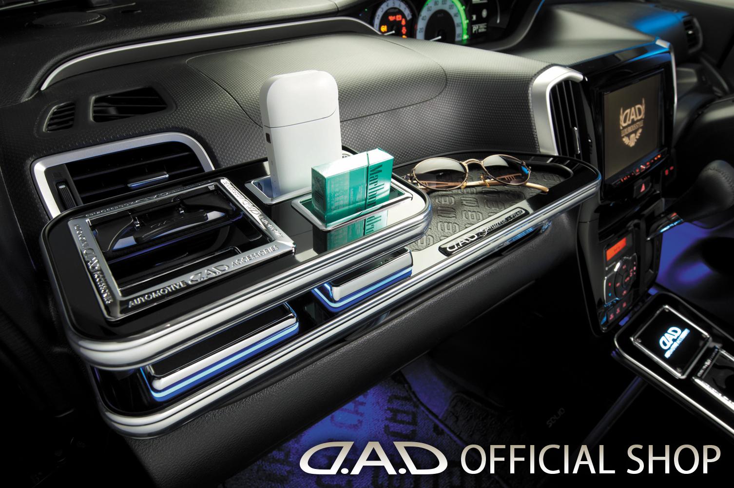D.A.D フロントテーブル スクエアタイプ トレーデザイン(リーフ/クロコ/ベガ/モノグラム) MA36S/MA46S ソリオバンディット GARSON ギャルソン DAD