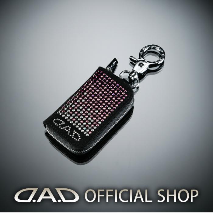 D.A.D LUXURY スマートキーケース タイプEXE ピンクグラデーション 4560318749726 GARSON ギャルソン DAD
