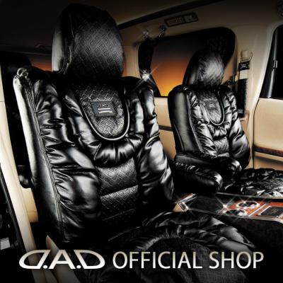 D.A.D ロイヤルラウンジシートカバー ギャザーエディション LA650S/LA660S系タント 一台分 GARSON ギャルソン DAD