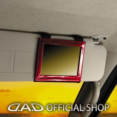 OUTLET SALE D.A.D OFFICIAL SHOP 公式D.A.Dショップ サンバイザー ワイドミラー エナメル マート HA547 ブラック 化粧鏡 4560318764415 GARSON ディープレッド DAD ピンク 車用 ギャルソン