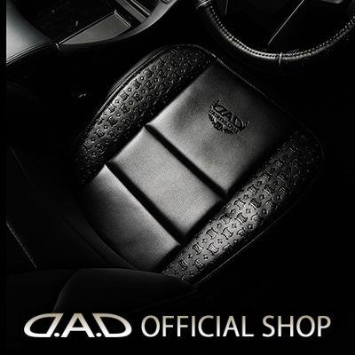 D.A.D OFFICIAL SHOP 公式D.A.Dショップ 9 10限定 ポイント最大36倍 激安卸販売新品 1個4560318763272 ギャルソン HA510 GARSON シートクッションタイプディルスレザー 全国一律送料無料 DAD
