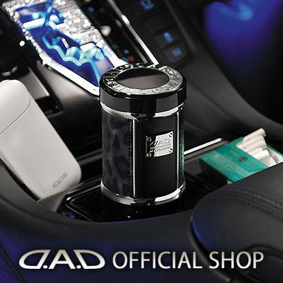 D.A.D LUXURY アッシュボトル タイプ ブラックレパードGARSON ギャルソン DAD 4560318755727 灰皿 車用 ドリンクホルダー対応