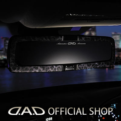 D.A.D OFFICIAL SHOP 公式D.A.Dショップ LUXURY ミラー タイプ DAD GARSON お金を節約 ブラックレパード 4560318755987 飛散防止 ギャルソン 防眩ミラー 上品