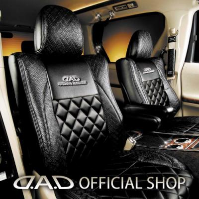 D.A.D ラグジュアリーセンターキルティングシートカバー モノグラムレザー/ディルス ZWR80G エスクァイアハイブリッド 一台分 GARSON ギャルソン DAD