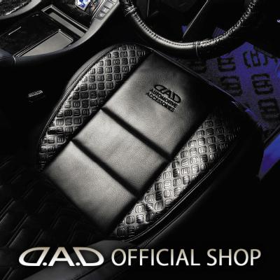 D.A.D OFFICIAL SHOP 公式D.A.Dショップ 9 10限定 ポイント最大36倍 シートクッション GARSON 激安通販ショッピング HA463 モノグラムレザー DAD ギャルソン 男女兼用 タイプ 1個4560318757493