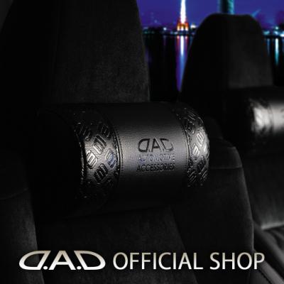D.A.D OFFICIAL SHOP 公式D.A.Dショップ 9 テレビで話題 10限定 ポイント最大36倍 ネックパッド モノグラムレザー ギャルソン 1個4560318757516 選択 タイプ GARSON ブラック DAD HA461-01