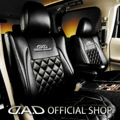 D.A.D ラグジュアリーセンターキルティングシートカバー オールVブラック ZWR80G エスクァイアハイブリッド 一台分 GARSON ギャルソン DAD