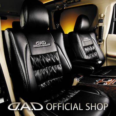 D.A.D ラグジュアリーセンターギャザーシートカバー オールV-ブラック LA650S/LA660S系タント 一台分 GARSON ギャルソン DAD