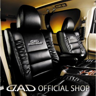 D.A.D ラグジュアリーサイドギャザーシートカバー オールVブラック ZWR80G エスクァイアハイブリッド 一台分 GARSON ギャルソン DAD