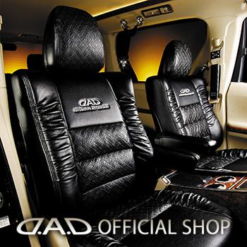 D.A.D ラグジュアリーサイドギャザーシートカバー モノグラムレザー/ディルス ZWR80G エスクァイアハイブリッド 一台分 GARSON ギャルソン DAD