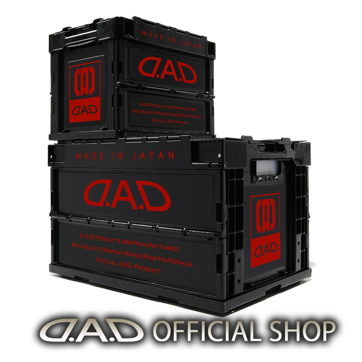 D.A.D OFFICIAL SHOP(公式D.A.Dショップ) 【10/1限定!ポイント最大26.5倍!】DAD ギャルソン D.A.Dコンテナボックス 20L ブラック/レッド HA574 折りたたみコンテナ GARSON