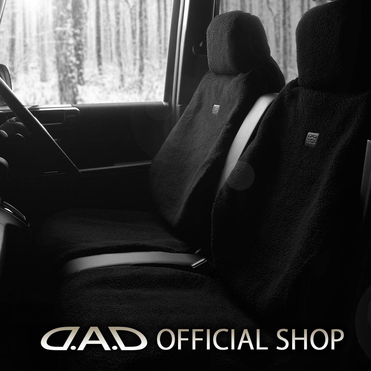 D.A.D ボアシートカバー ブラック [1piece] HA581 GARSON ギャルソン DAD