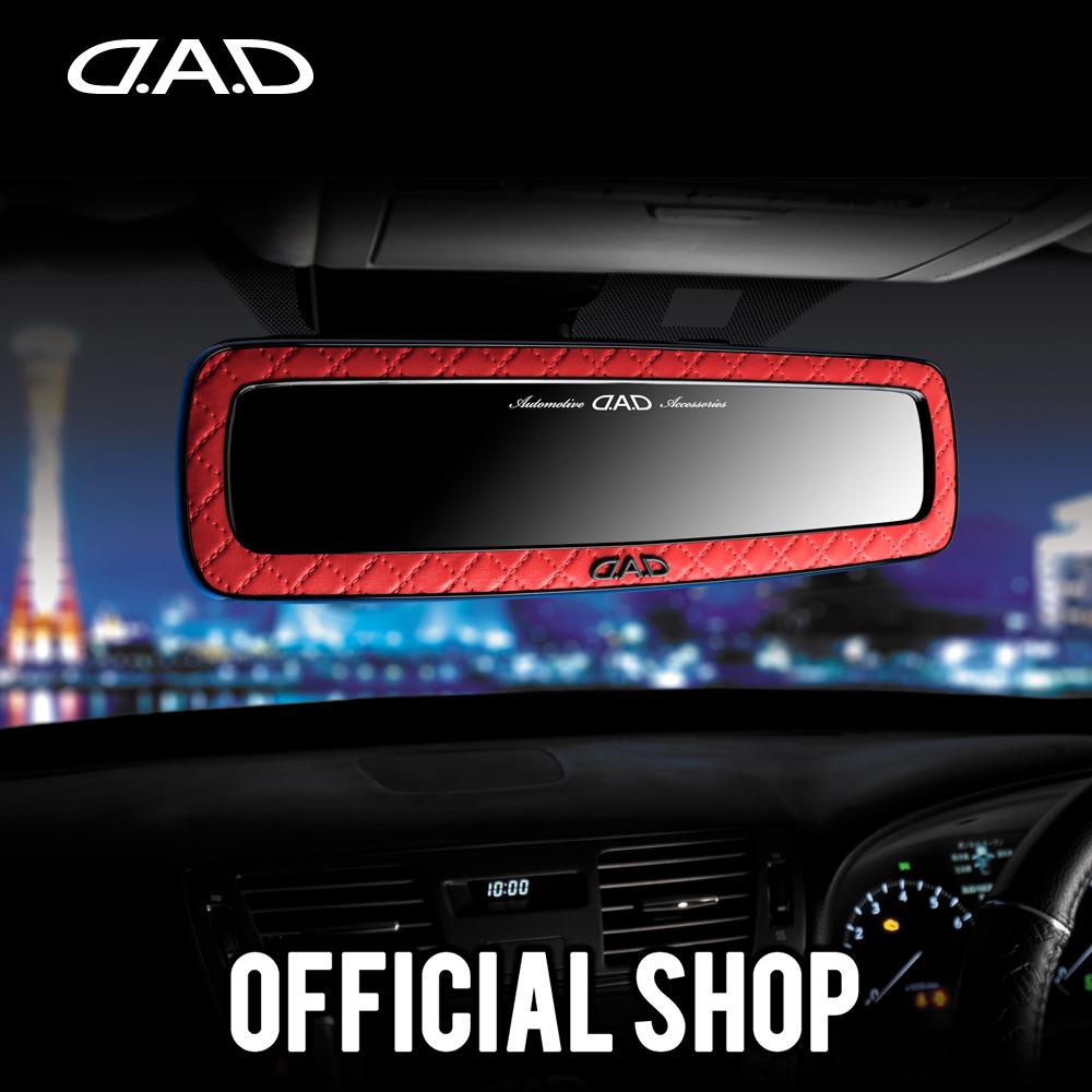 D.A.D OFFICIAL SHOP 公式D.A.Dショップ DAD ギャルソン 送料無料限定セール中 GARSON お得なキャンペーンを実施中 キルティングレッド ミラー タイプ HA626-01-02