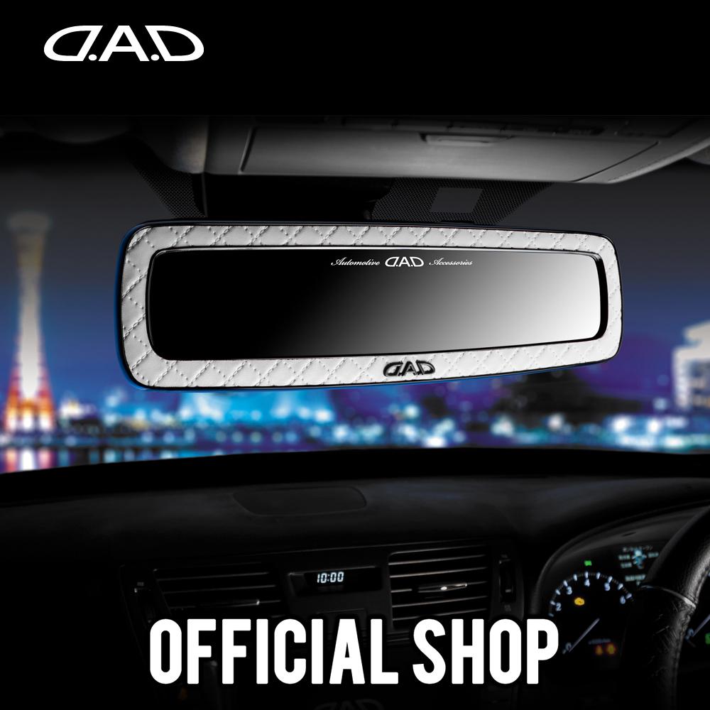 爆買いセール D.A.D OFFICIAL SHOP 公式D.A.Dショップ DAD ギャルソン ミラー キルティングホワイト お買い得 GARSON HA626-01-04 タイプ