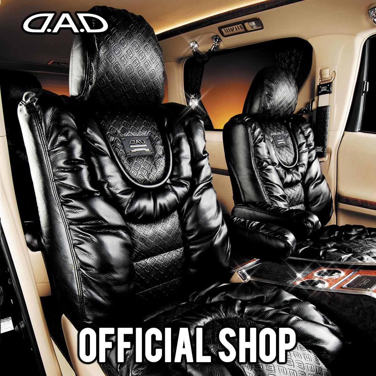 安い DAD ギャルソン D.A.D ロイヤルラウンジシートカバー ギャザーエディション DA64W系エブリィワゴン 一台分 GARSON, 高知県室戸市 b4205e4a
