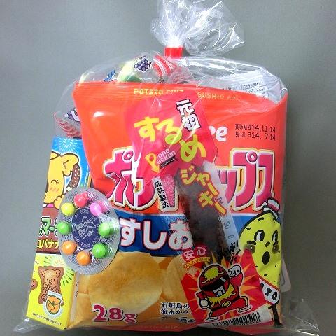 子ども会 送料込 PTA行事 お祭り 地蔵盆 旅行 駄菓子 AL完売しました。 販売促進などのイベント用 お菓子詰合せ プレゼント用にご利用ください 500円