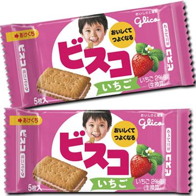グリコ 40円 年末年始大決算 20袋入 日時指定 ビスコミニパック5枚入〈いちご〉