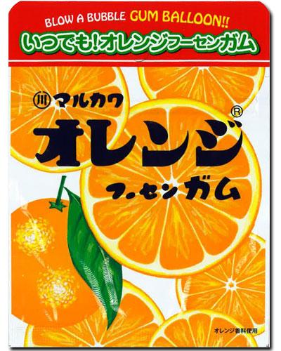 【丸川製菓】90円 チャック付き オレンジフーセンガム47g(10袋入)   {だがし 駄菓子屋 マーブルガム}