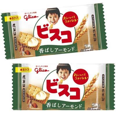 グリコ 40円 20袋入 新作通販 ビスコミニパック5枚入〈香ばしアーモンド〉 高品質