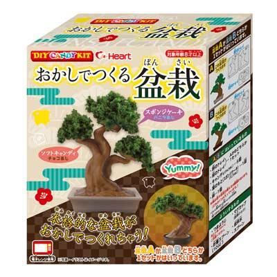 ハート お買い得品 おかしでつくる盆栽 定番から日本未入荷 6個入