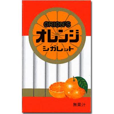 【オリオン】30円 オレンジシガレット(30個入)   {駄菓子 だがし屋 おやつ ラムネ 景品 業務用 まとめ買い}