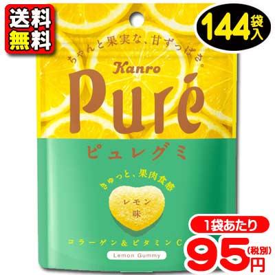 【送料無料】【まとめ買い】【カンロ】120円 ピュレグミ〈レモン〉56g(6袋×24箱入)