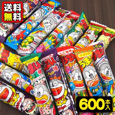 【送料無料】【まとめ買い】【リスカ】選べる!うまい棒 味まぜまぜ600本(5種類×各120本)