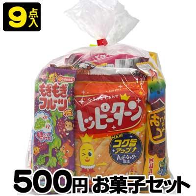 新品 当店一番人気 お菓子セット お菓子詰合せ 楽々お菓子セット 500円
