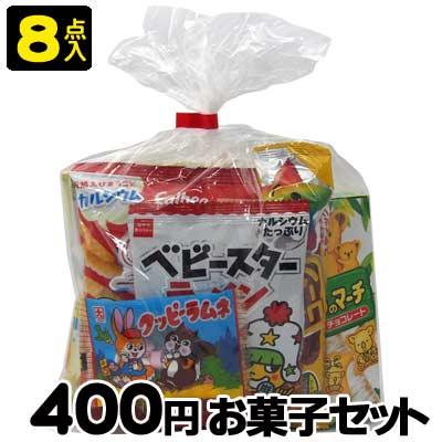 お菓子セット お菓子詰合せ 楽々お菓子セット 400円 定番キャンバス 新色追加