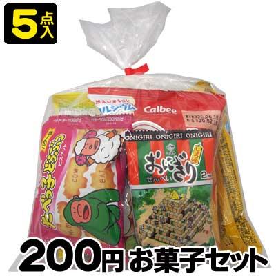 お菓子セット 日本未発売 お菓子詰合せ 楽々お菓子セット 200円 おすすめ