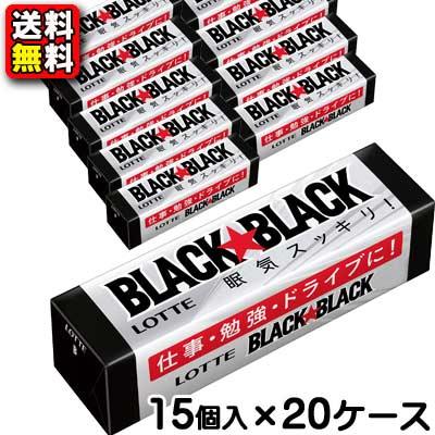 【送料無料】【まとめ買い】【ロッテ】100円 ブラックブラックガム9枚入 15個×20ケース