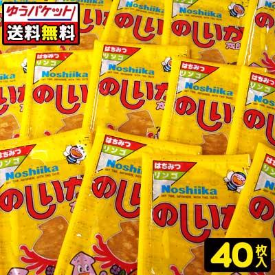 【ゆうパケット便】【送料無料】のしいか太郎(40枚)