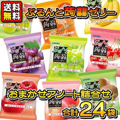 【送料無料】【まとめ買い】6粒入ぷるんと蒟蒻ゼリー 24袋アソートセット