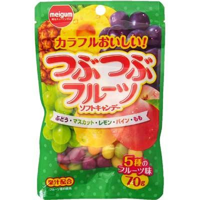 楽天市場】【明治チューインガム】つぶつぶフルーツソフトキャンデー ...