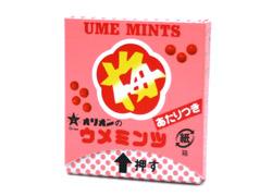 スーパーSALE セール期間限定 オリオン製菓 20円 40個+当たり4個分 ご予約品 当たり梅ミンツ