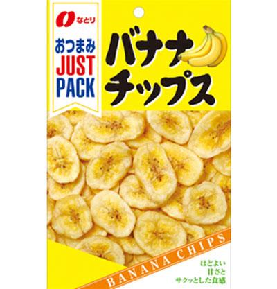 【なとり】JUSUTPACK バナナチップス80g(10袋入)
