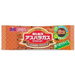 出群 ギンビス 30円 アスパラガス6本入 12袋入 激安セール