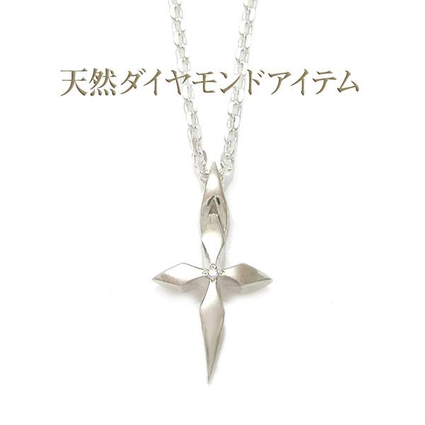 ペンダント 天然ダイヤモンド クロスシルバー レディース DAgDART DG-045 971292