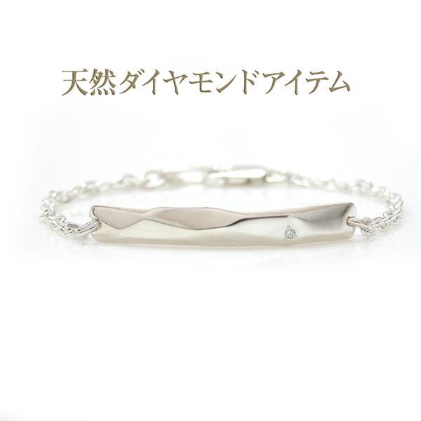 【天然ダイヤモンド】シルバーブレス(レディス)DAgDART DG-046  971292