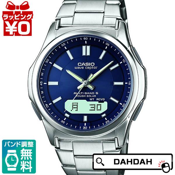 正規品 WVA-M630D-2AJF カシオ CASIO メンズ腕時計 送料無料
