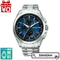 【クーポン利用で10%OFF】正規品 CITIZEN シチズンAT8040-57L MADE IN JAPAN メンズ腕時計 送料無料 フォーマル