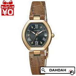 【クーポン利用で10%OFF】正規品 CITIZEN シチズンES8052-04W レディース腕時計 送料無料 フォーマル