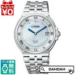 【クーポン利用で10%OFF】正規品 AS7070-58A CITIZEN シチズン EXCEED エクシード メンズ腕時計 送料無料 フォーマル