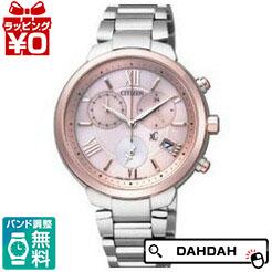【クーポン利用で10%OFF】正規品 CITIZEN シチズンFB1334-54W MADE IN JAPAN レディース腕時計 送料無料 フォーマル